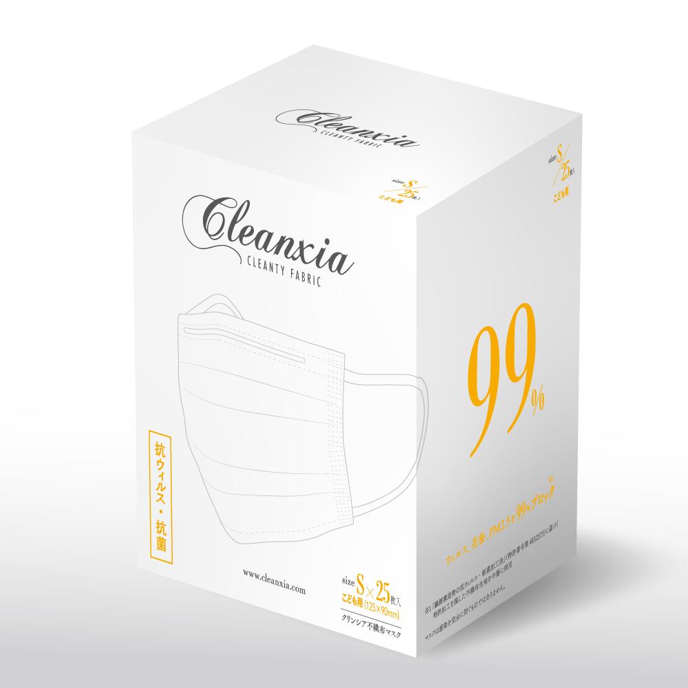 抗ウィルス特許加工済 不織布マスク25枚入り 子ども用(9cm×12.5cm)【A型インフルエンザウイルスを寄せ付けない魔法のような布 cleanxia(クリンシア)】