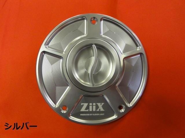 ZiiX タンクキャップ(ホンダ)