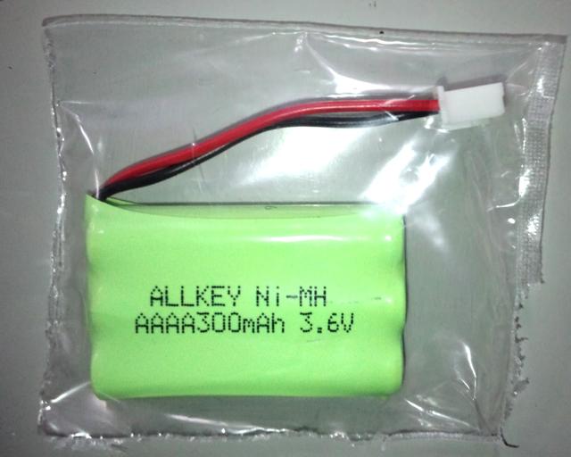 atacker_battery