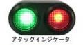 ZiiX タイムアタッカー用 アタックインジケーター