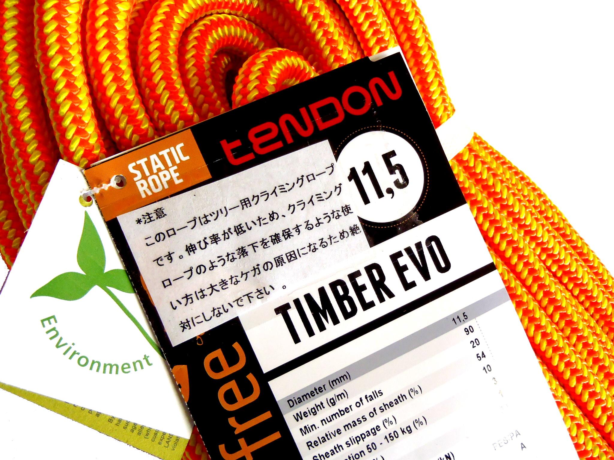 テンドン ツリー用クライミングロープ EVO 11.5mm 50m オレンジ
