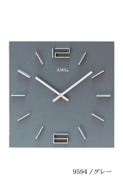AMSデザイン掛け時計