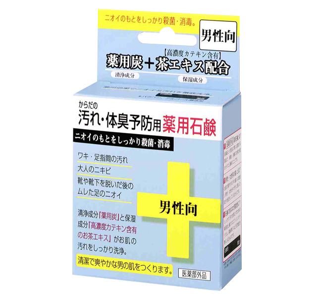 からだの汚れ・体臭予防用薬用石鹸 男性向 80g CTY-SM