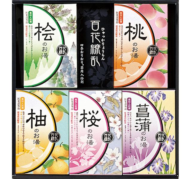 百花繚乱 入浴剤セット CHK-15