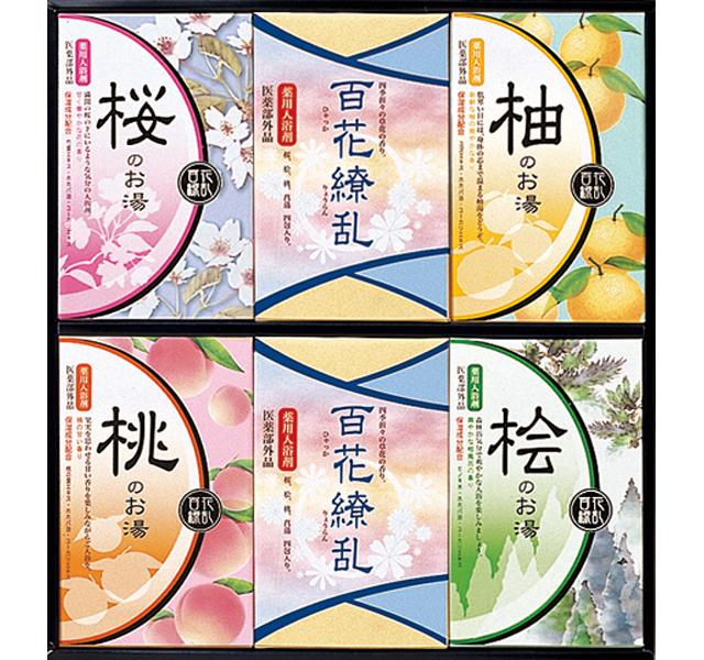 百花繚乱 入浴剤セット CHK-20
