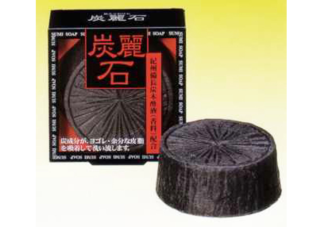 炭麗石(炭入り洗顔石鹸) 128g CTR-I