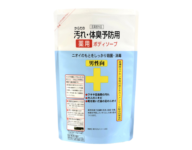 からだの汚れ・体臭予防用薬用ボディソープ 男性向 詰替 400mL CTY-BMK