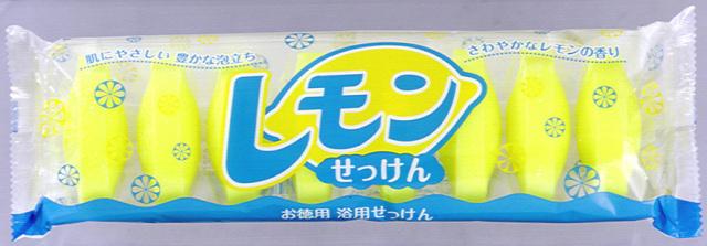 レモン8P