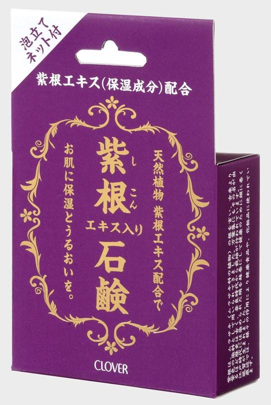 スキンケアシリーズ紫根