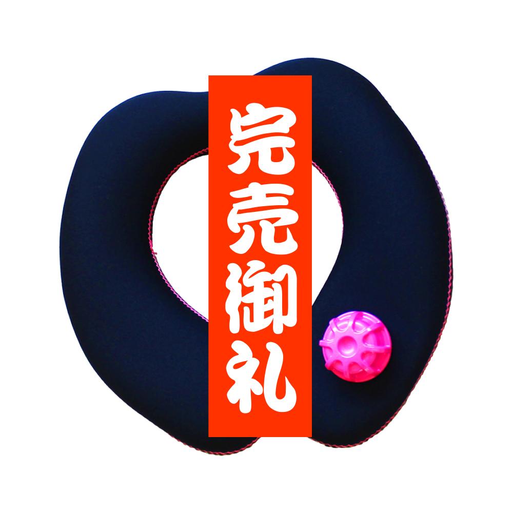 クロッツ やわらか湯たんぽ 肩用タイプ 小 ブラック×ピンク (限定色)