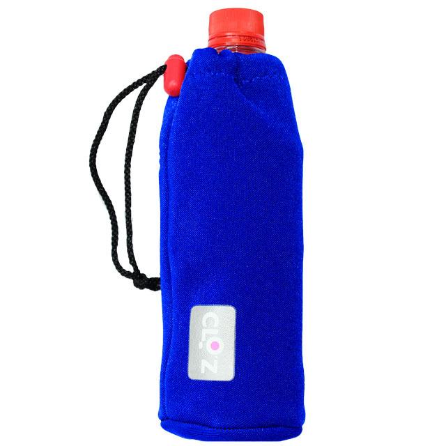 ボトルカバー ブルー
