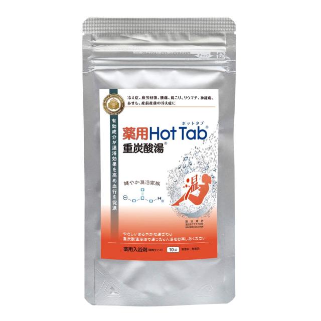 薬用ホットタブ重炭酸湯 10錠