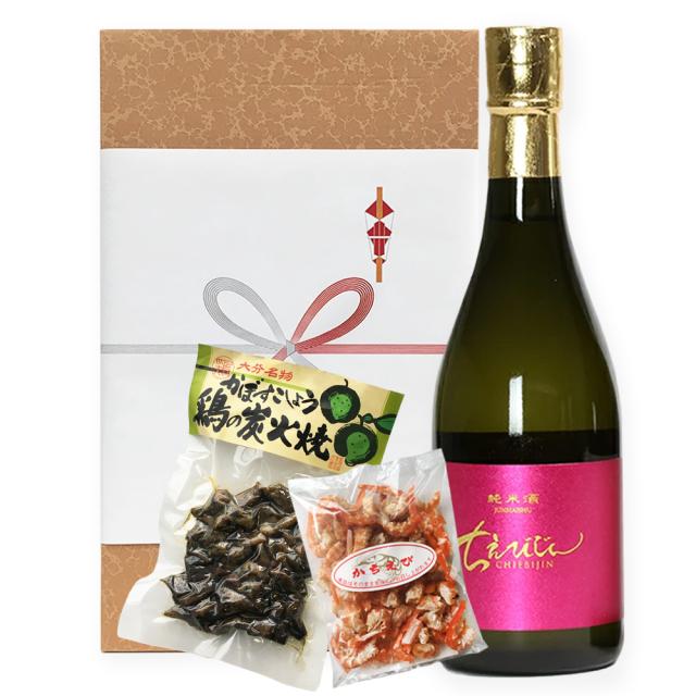 中野酒造 ちえびじん純米酒 (720ml) と別府湾かちえび(25g) と鶏の炭火焼(100g)のセット 贈答箱入