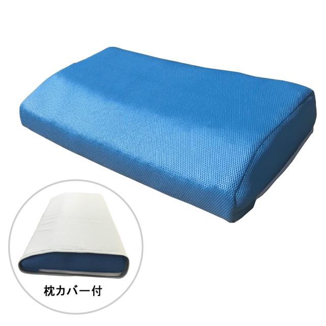 クロッツ エア 快眠枕 620×320×100mm (底面滑り止め)