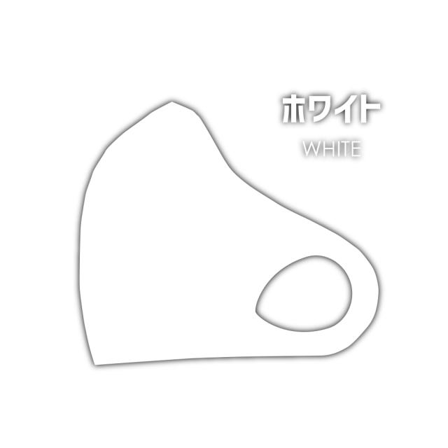 クロッツ マスク/ホワイト (2枚セット/無地)