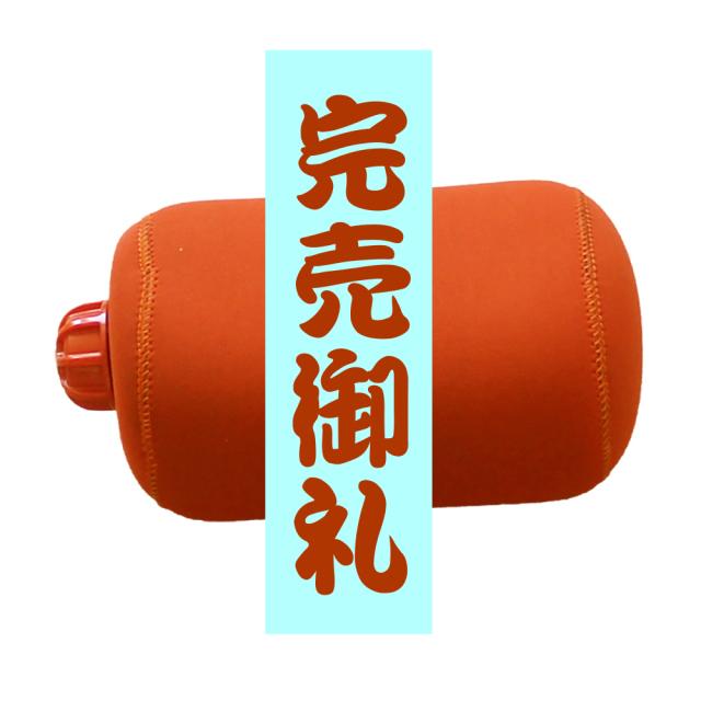 クロッツ やわらか湯たんぽ 旅行用タイプ 小 オレンジ(限定色)