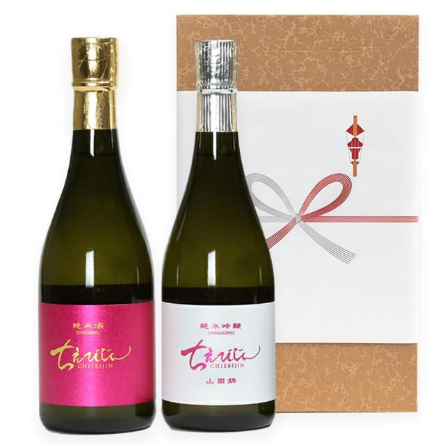 中野酒造 ちえびじん 純米酒 720mlと純米吟醸 720ml の2本セット 贈答箱入