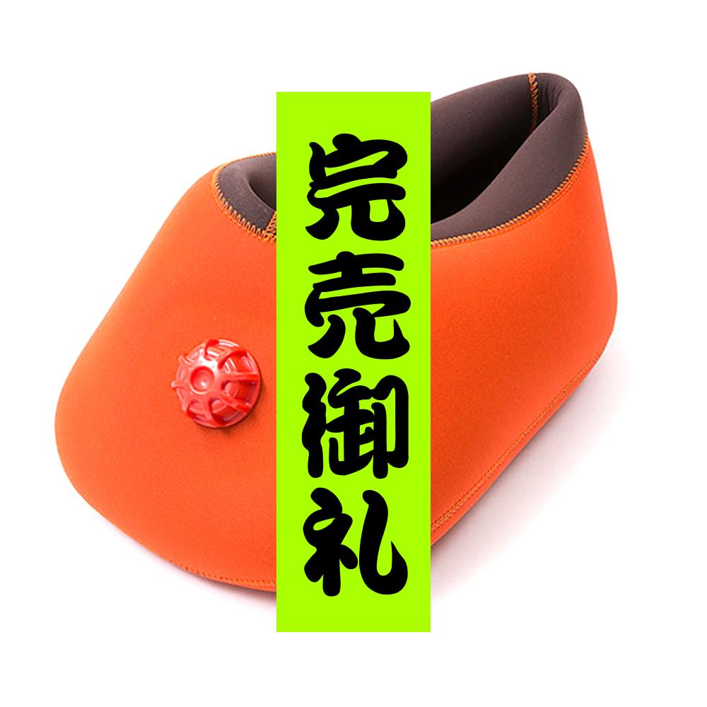 クロッツ やわらか湯たんぽ 両足用タイプ オレンジ× ブラウン(限定色)