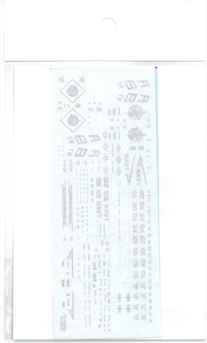 144DSD001  1/144  FIGHTER Multi Mark Decal  (DSD-MODELS)