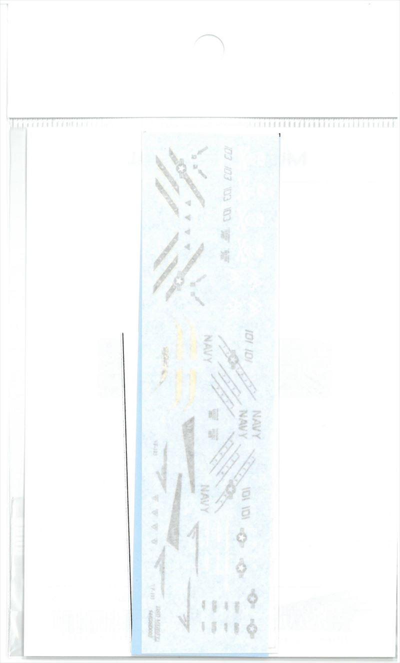 144DSD002  1/144  FIGHTER Multi Mark Decal  (DSD-MODELS)