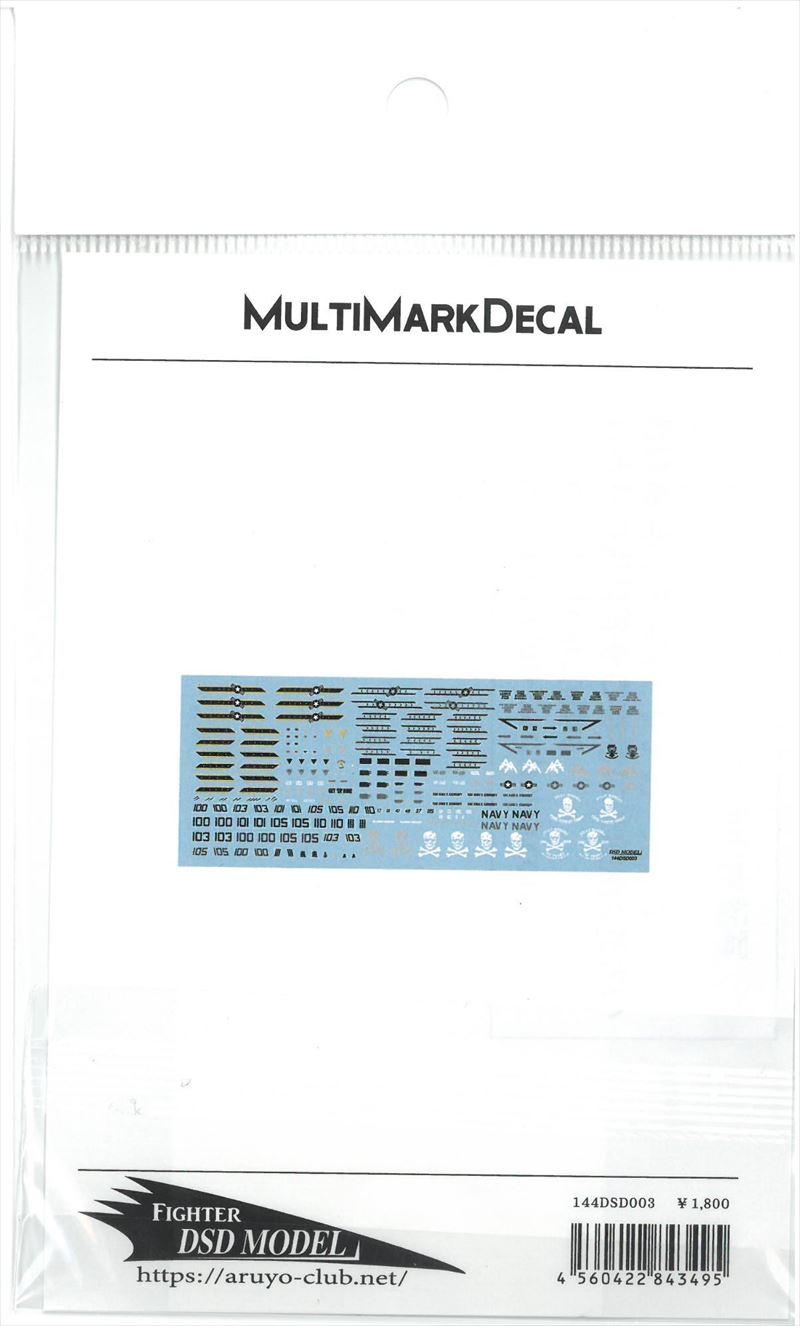 144DSD003  1/144  FIGHTER Multi Mark Decal  (DSD-MODELS)