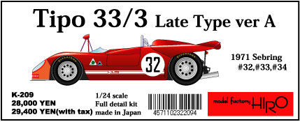 K209 Tipo33/3 Late Type Ver A 1/24 Full detail kit