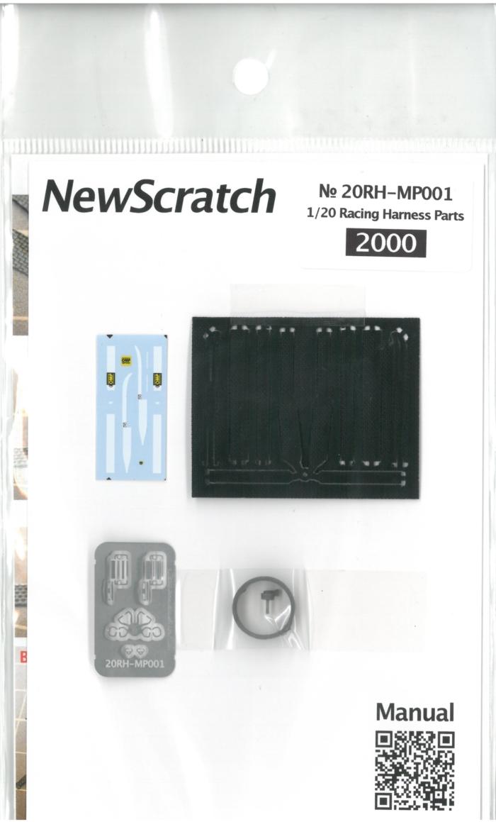 20RH-MP001 1/20 Racing harness parts  (1/20Formula E対応)