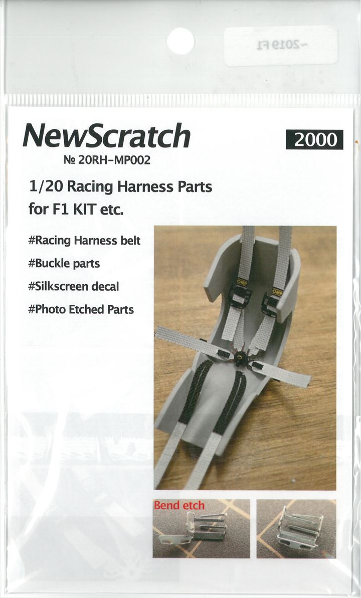 20RH-MP002 1/20scale F1用(2019~) シートベルトセット