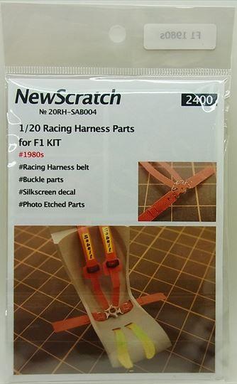 20RH-SAB004 F1 1980s  1/20 Racing Harness Parts