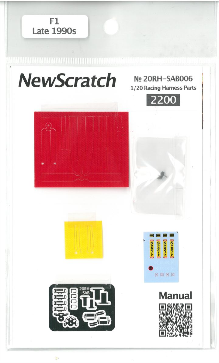 20RH-SAB006  F1 1990s   1/20 Racing Harness Parts