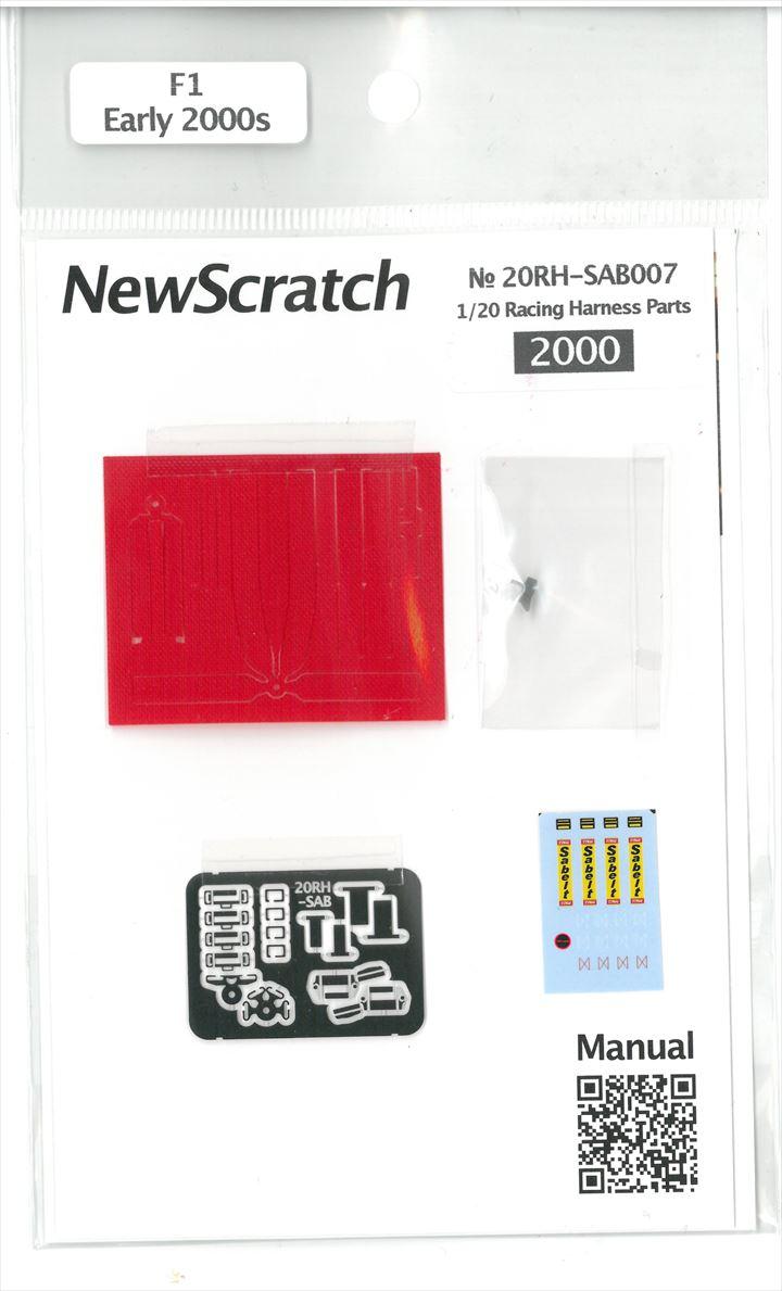 20RH-SAB007  F1 2000s   1/20 Racing Harness Parts