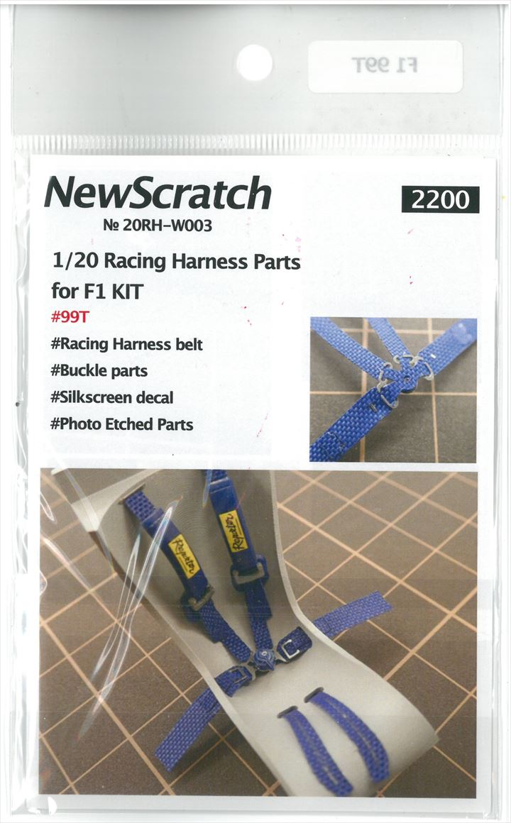 20RH-W003 1/20 Racing Harness Parts (1/20 F1 99T)