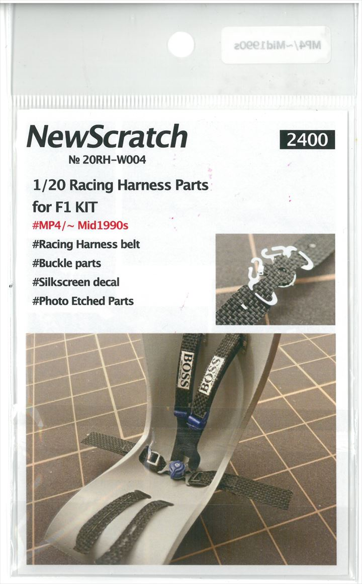 20RH-W004 1/20 Racing Harness Parts (1/20 MP4/〜Mid1990s)