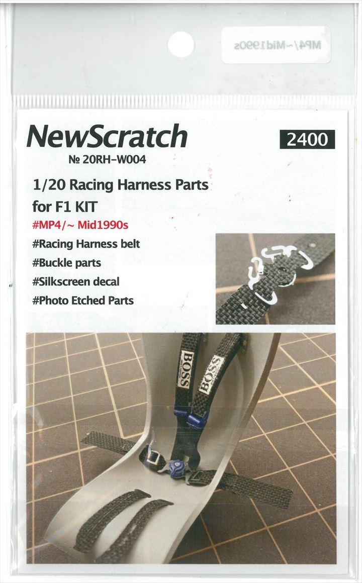 20RH-W004 1/20 Racing Harness Parts (1/20 MP4/~Mid1990s)