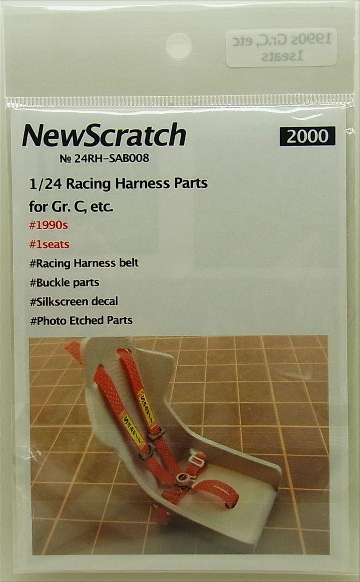 24RH-SAB008 1990s Gr.C,etc 1seats  1/24 Racing Harness Parts