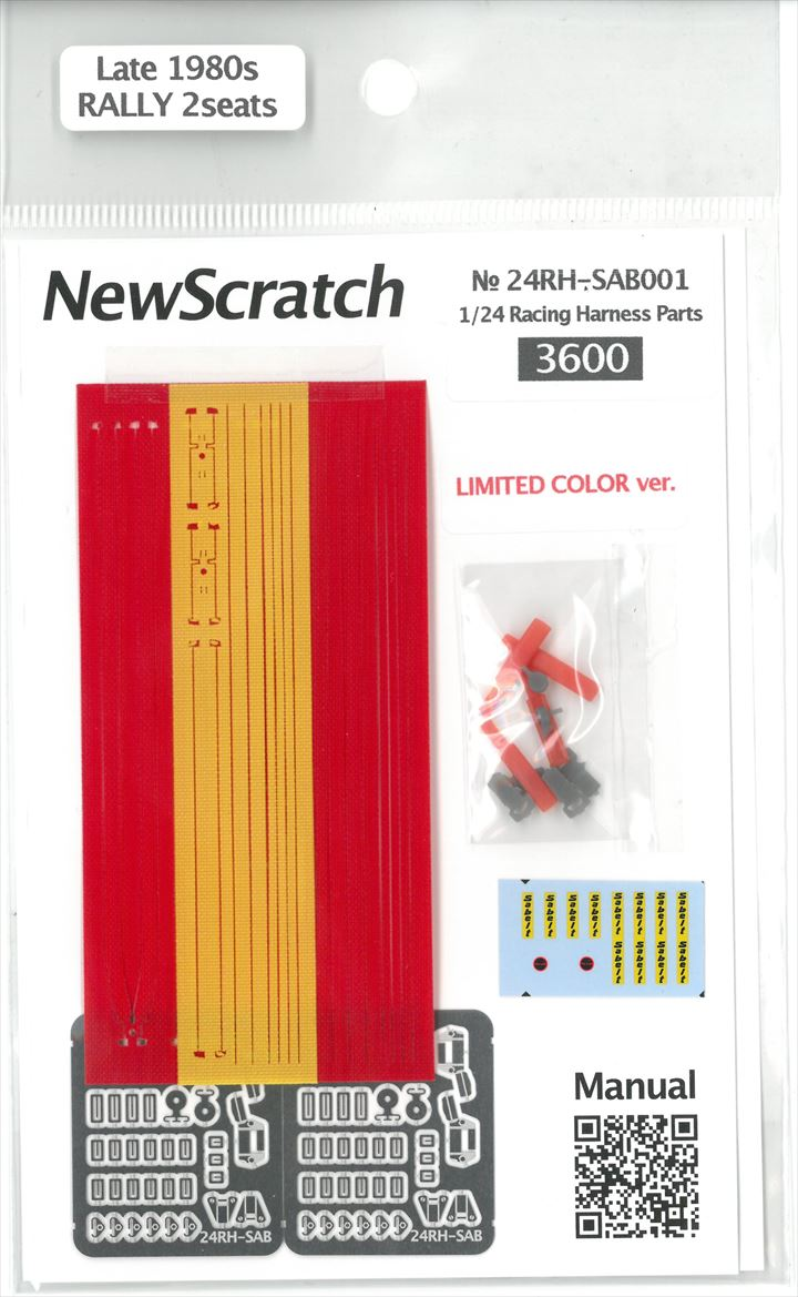 24rh-sab001  1/24 ラリーカー対応のシートベルトセット(1/24Rallycar'80Late対応)