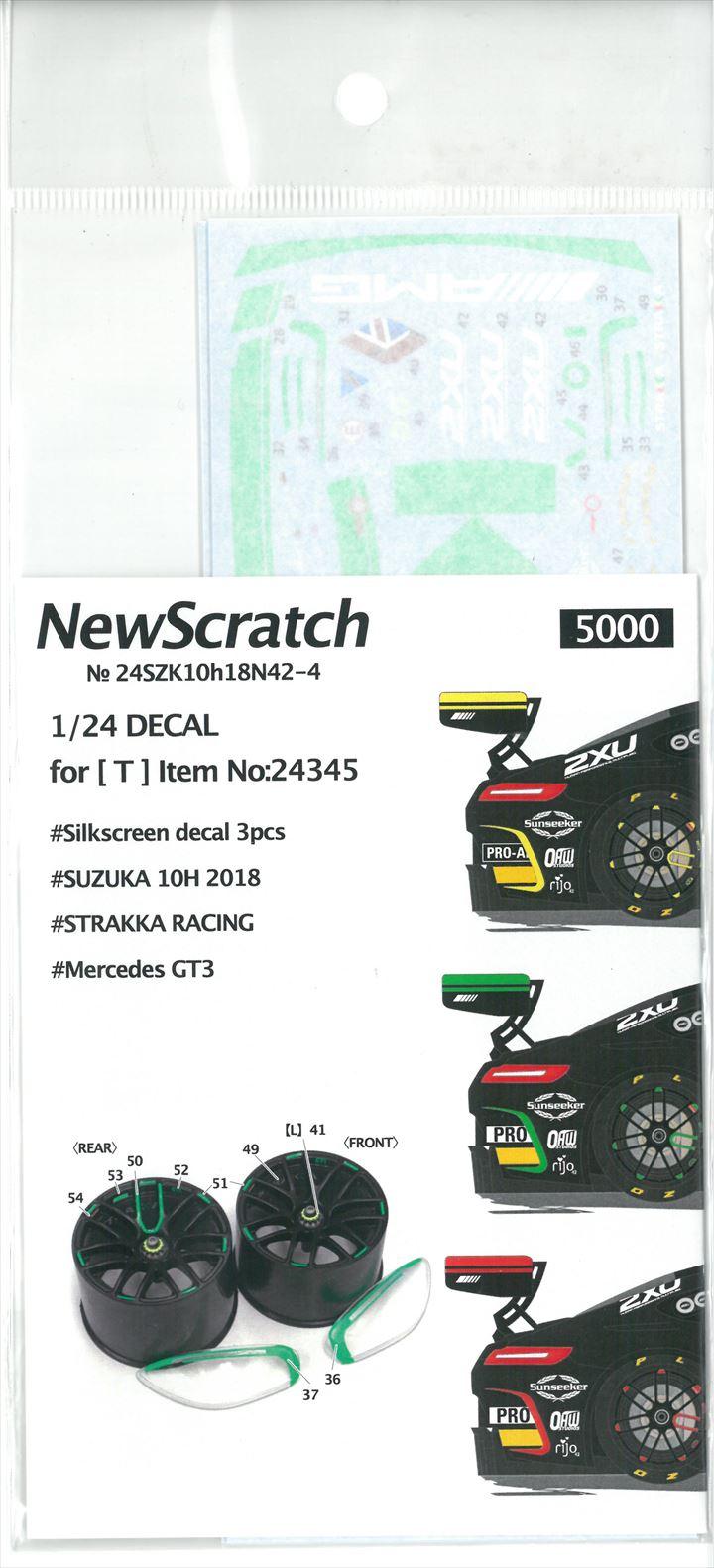 24SZK10h18N42-4 1/24decal ストラッカレーシング