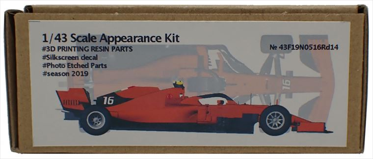 43f19n0516rd14 1/43scale Appearence kit