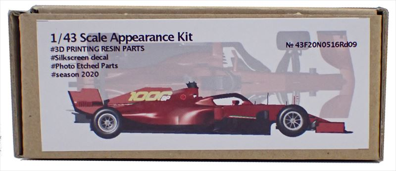 43f20n40516rd09 1/43scale Appearance Kit