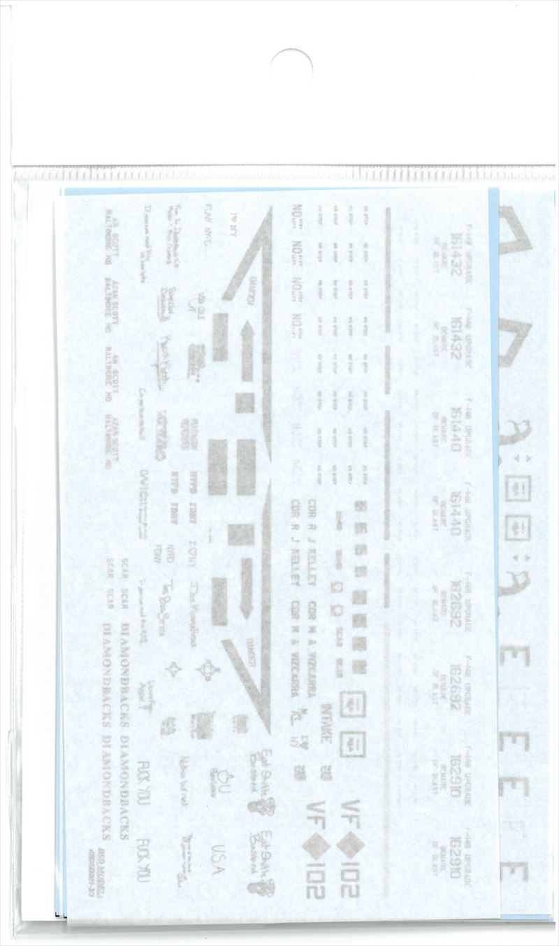 48DSD001 1/48  FIGHTER Multi Mark Decal  (DSD-MODELS)