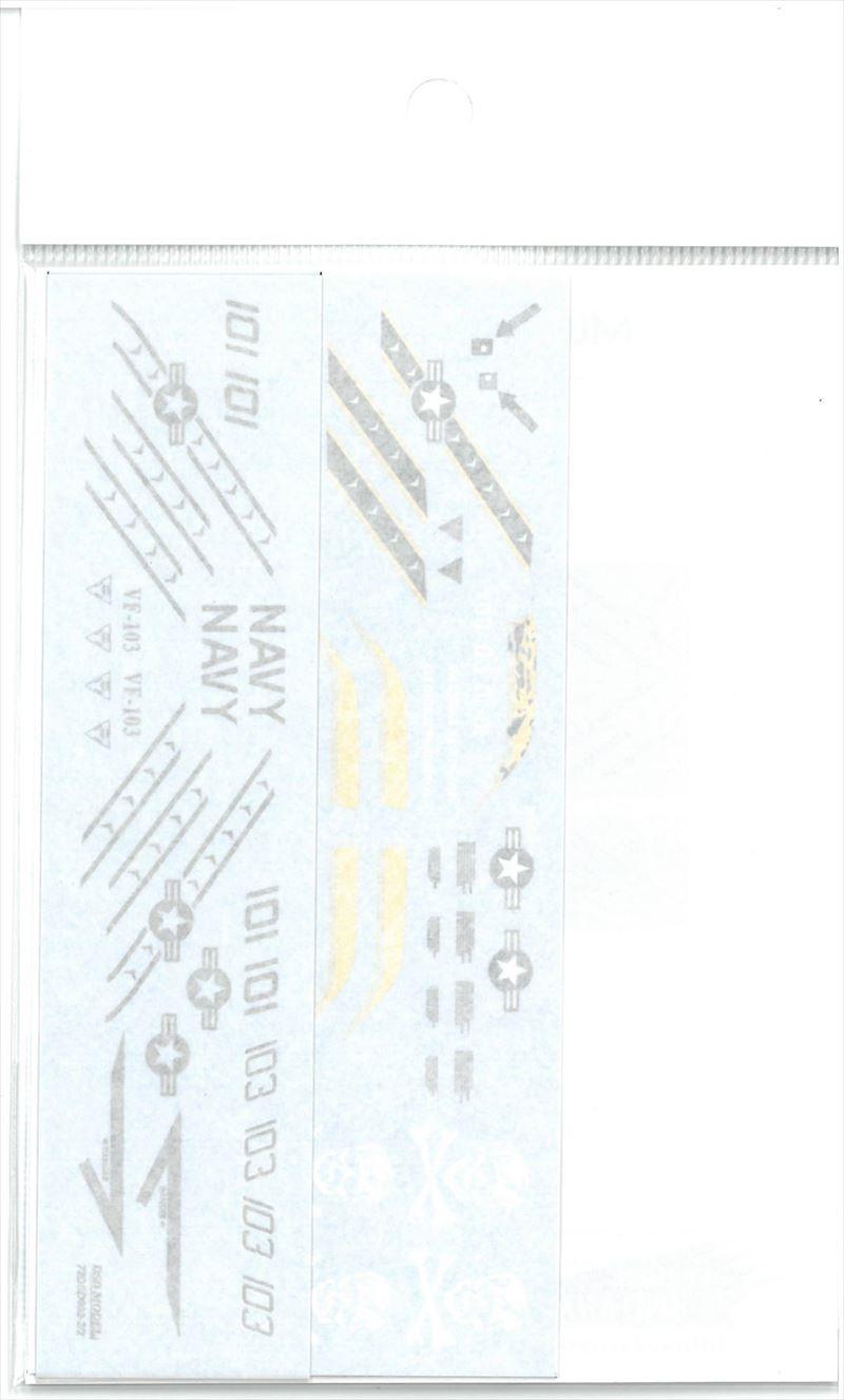 72DSD002 1/72  FIGHTER Multi Mark Decal  (DSD-MODELS)