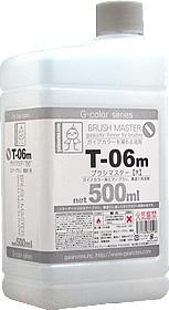 T06m  ブラシマスター【大】500ml ガイアカラー薄め液に(乾燥遅延添加剤)を加えたブラシマスター