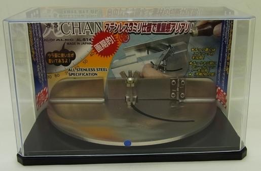 AL-S14  丸CHAN  カッテングガイド 0°〜90°対応 (シモムラアレック)