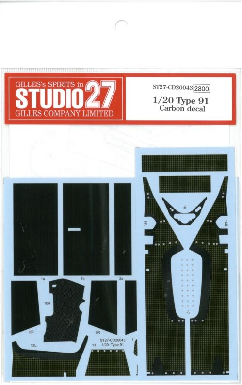 CD20043 1/20 Type91 Carbon decal (E社1/20TYPE91対応)