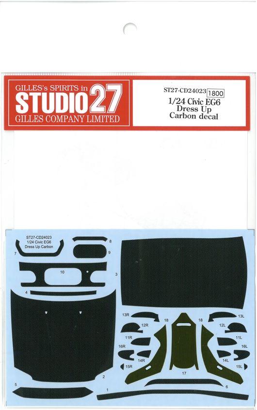 CD24023 1/24 Civic EG6 Dress Up Carbon decal (H社1/24対応)