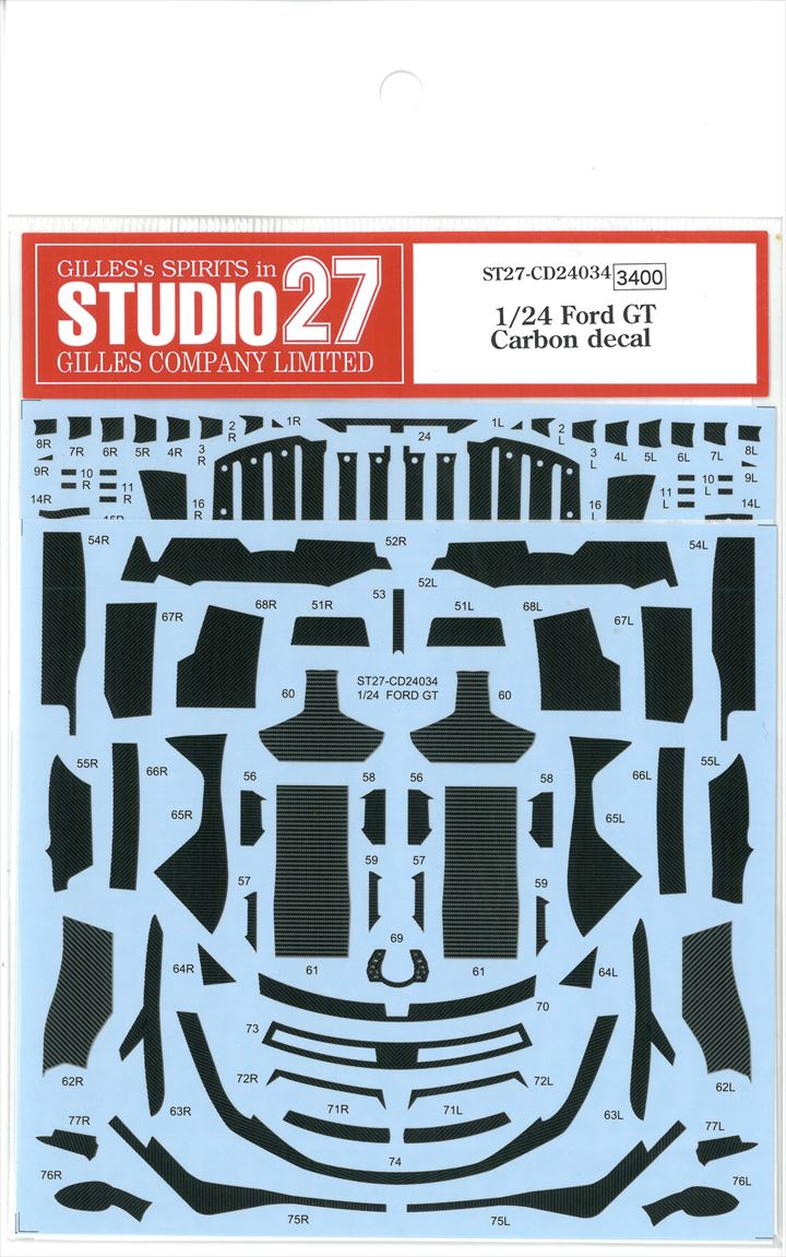 CD24034 1/24 Ford GT Carbon decal (T社1/24対応)