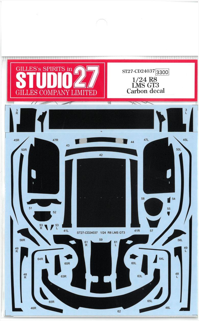 CD24037 1/24 R8 LMS GT3 Carbon decal(Nu社1/24Audi R8LMS GT3対応)