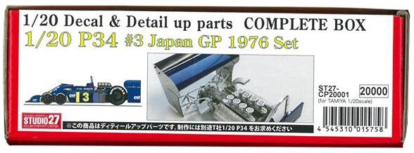 CP20001 1/20 P34 #3 Japan GP 1976 Set (T社1/20 P34対応)