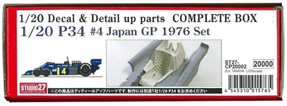 CP20002 1/20 P34 #4 Japan GP 1976 Set (T社1/20 P34対応)