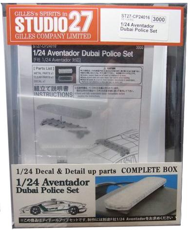 CP24016 1/24  Aventador Dubai Police Set  (F社1/24対応)